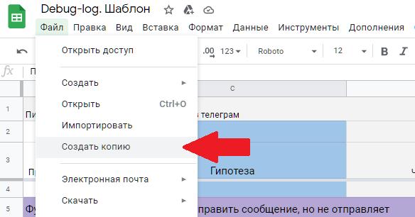 copy-example